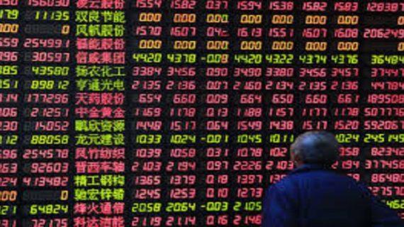 शुरुआती कारोबार में शेयर बाजार में गिरावट