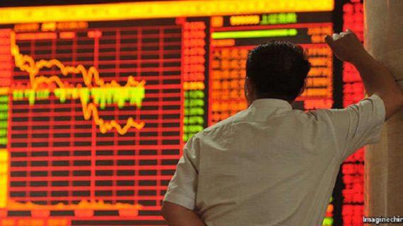 शेयर बाजार ने शुरूआती कारोबार में पाई बढ़त