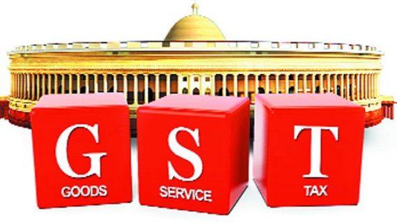 जीएसटी से जुड़ विधेयक सोमावर को हो सकते हैं पारित
