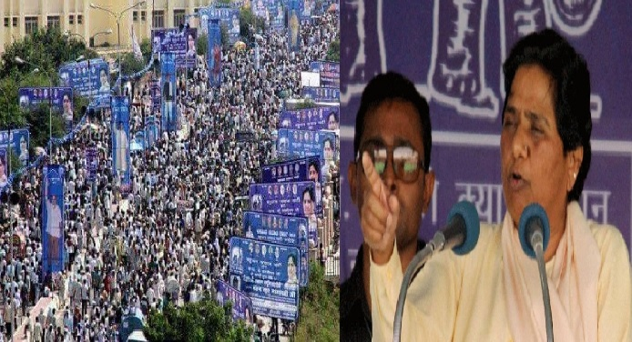 Image result for mayawati rally