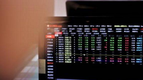 शेयर बाजार के शुरुआती कारोबार में मजबूती