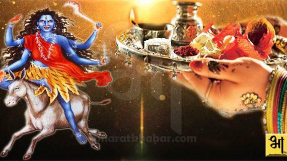 नवरात्र के सातवें दिन करें मां कालरात्रि की आराधना