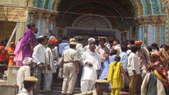 मंदिर और ट्रस्टों पर भी गिरेगी आयकर विभाग की गाज