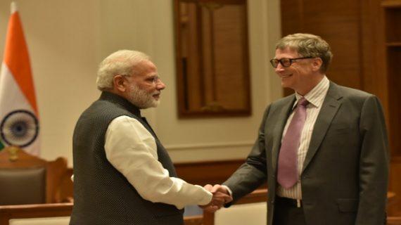 मोदी के विमुद्रीकरण नीति की बिल गेट्स ने की तारीफ, बताया साहसिक कदम