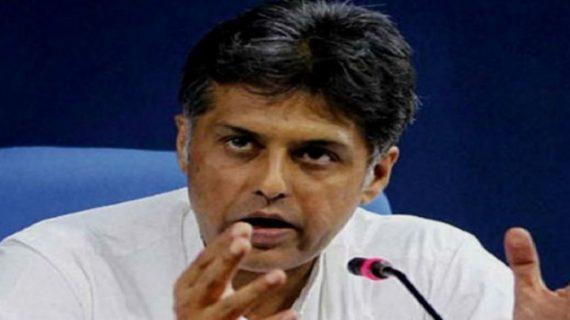 केंद्र कश्मीर नीति को सार्वजनिक करे : कांग्रेस