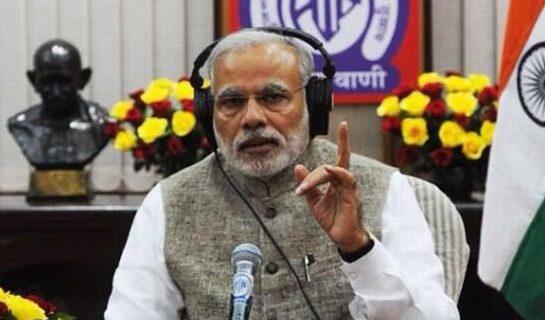 प्रधानमंत्री नरेंद्र मोदी रविवार को करेंगे मन की बात