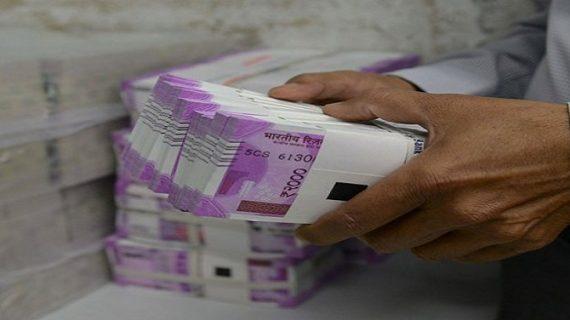 वैश्विक अर्थव्यवस्था में भारत की हिस्सेदारी 2.83 फीसदी