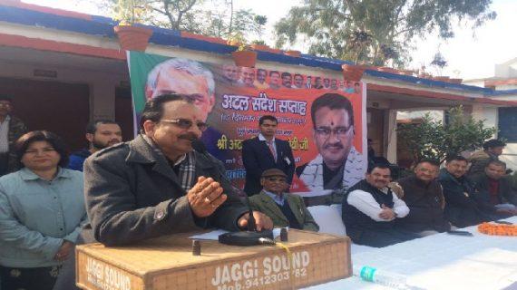 पीएम मोदी की यात्रा पर राजनीति कर रहे हैं हरीश रावतः अजय भट्ट