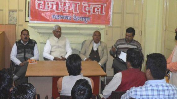 करूणा प्रसाद ने लगाए सरकार पर शोषण करने का आरोप