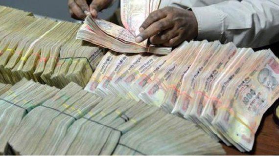पुराने नोट बदलने के लिए रिजर्व बैंक दे सकता है एक और मौका!