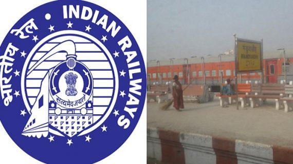 रेलवे का यात्रियों को तोहफा, दरभंगा रेलवे स्टेशन पर मुफ्त वाई फाई सेवा