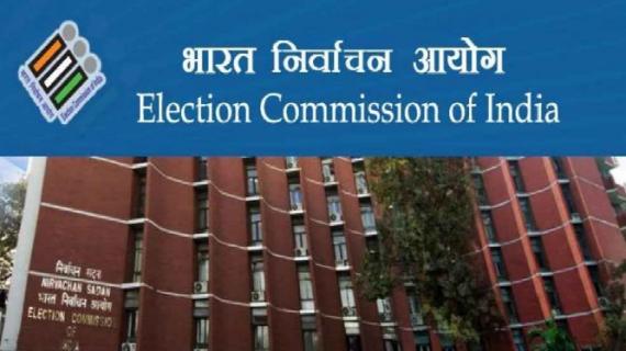 चुनाव खर्च नहीं बताने वालों को भेजा जाएगा नोटिस