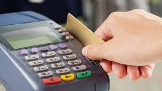 सावधान!….खतरे में है आपका डेबिट और क्रेडिट कार्ड