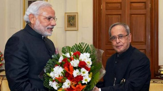 प्रणब मुखर्जी के जन्मदिन पर मोदी, राहुल ने दी शुभकामनाएं