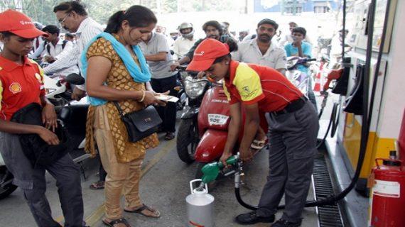 अभी नहीं बढ़ेंगे पेट्रोल और डीजल के दाम