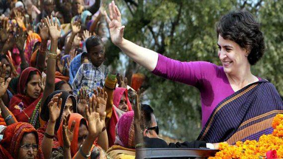 यूपी चुनाव में अहम भूमिका निभा सकती हैं प्रियंका गांधी