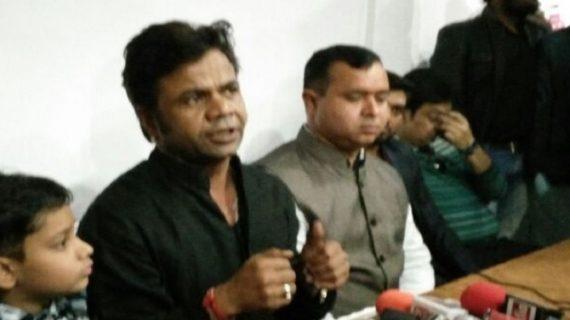 20 सालों में नहीं बदली यूपी की तस्वीरः राजपाल