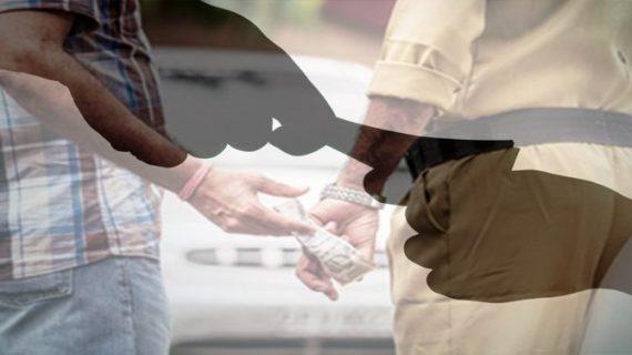 पुलिस निरीक्षक 11 हजार की रिश्वत लेते गिरफ्तार