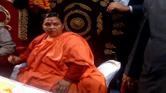 बिहार के साथ सौतेला व्यवहार कर रही केंद्र : भारती