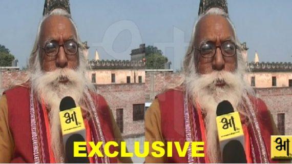 EXCLUSIVE: नोटबंदी का फैसला ले सकते हैं तो राम मंदिर मुद्दे पर क्यों नहींः सत्येंद्र दास