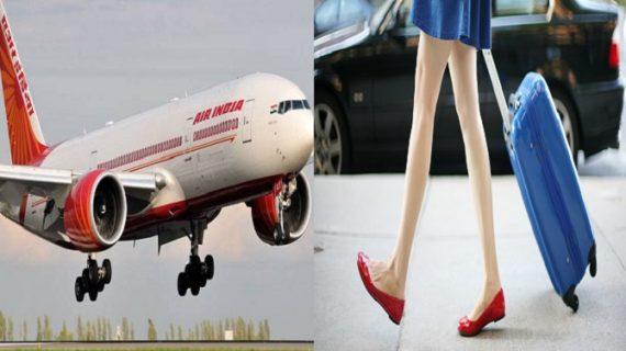 अब बेफिक्रे होकर जाए एयरपोर्ट , एयर इंडिया ने बढ़ाई बैगेज लिमिट