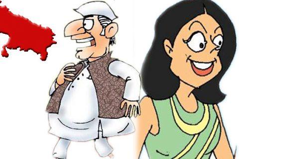 पति के खिलाफ चुनावी रण में पत्नियां
