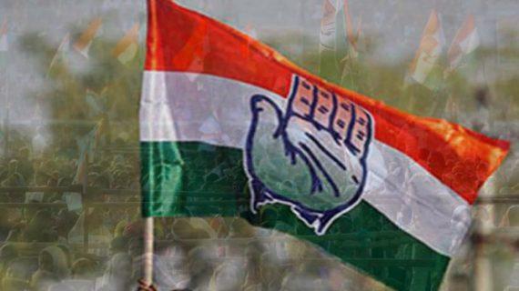 निगम चुनावः 'दिल्ली की बात दिल के साथ' से प्रचार करेगी कांग्रेस