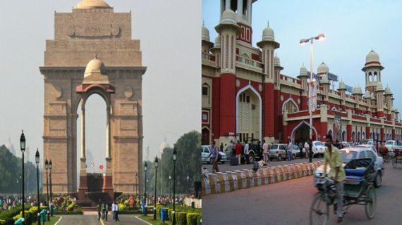 हो सकता है आतंकी हमला, दिल्ली सहित अलर्ट पर चारबाग स्टेशन