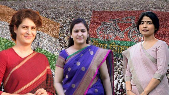 ये तीन देवियां लगाएंगी महागठबंधन की नइया पार!