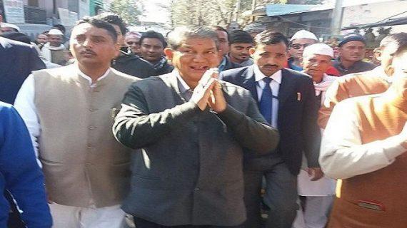 उत्तराखण्ड विस चुनावः कांग्रेस ने जारी किया मिनी मेनिफेस्टो