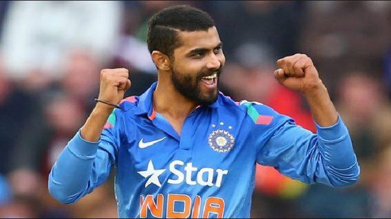 कोलकाता वनडे में रविन्द्र जडेजा के पास है रिकॉर्ड बनाने का मौका