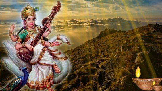तो क्या ऐसे प्रकट हुई थी विद्या की देवी सरस्वती?
