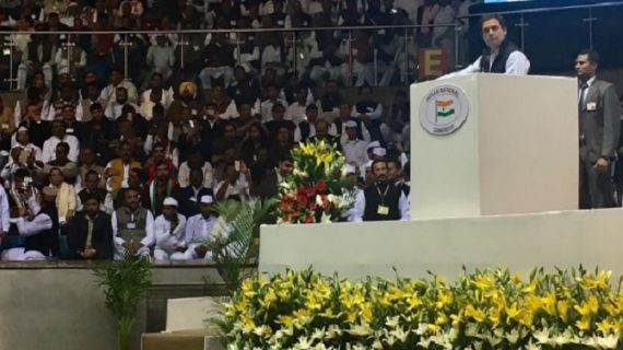 रामदेव सरकार के होममेड अर्थशास्त्री : राहुल गांधी