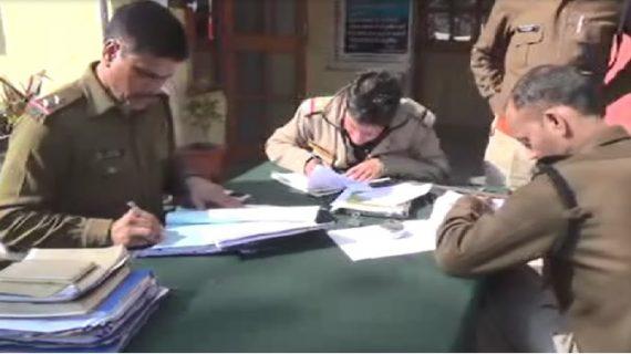 नोटबंदी के दौरान बैंक में जमा हुए 1000 रुपये के नकली नोट