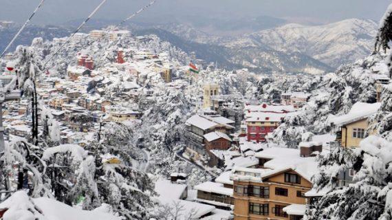 शिमला में बर्फबारी ने 26 साल का तोड़ा रिकार्ड, कई सैलानी फंसे कई रुट बंद