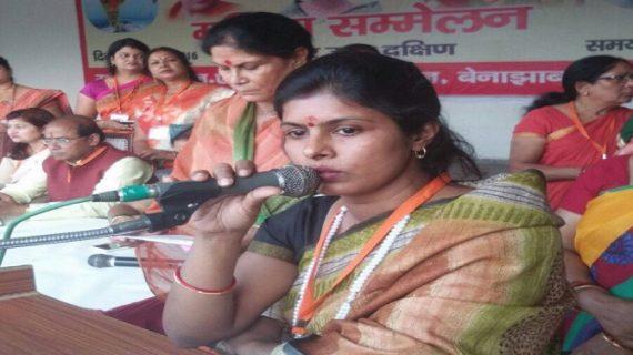 भाजपा से चुनाव लड़ेंगी स्वाती सिंह, सरोजनी नगर से मिला टिकट