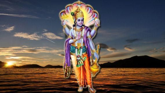 जानिए भगवान विष्णु को 'नारायण' और 'हरि' नाम से क्यों बुलाते है भक्त?