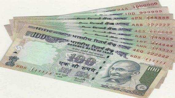कई खूबियों के साथ आरबीआई लाएगा 100 रुपये के नए नोट