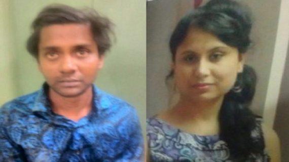 IIT से पासआउट युवक ने पत्नी की हत्या कर लाश को चबूतरे में दफनाया