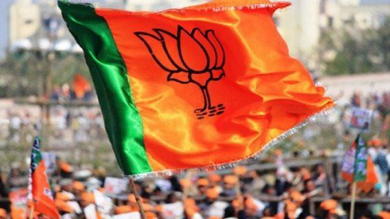 BJP राष्ट्रीय कार्यकारिणी की बैठक आज, सुषमा स्वराज नहीं होगी शामिल