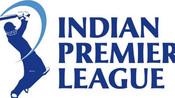 20 फरवरी को आईपीएल के खिलाड़ी होगें नीलाम