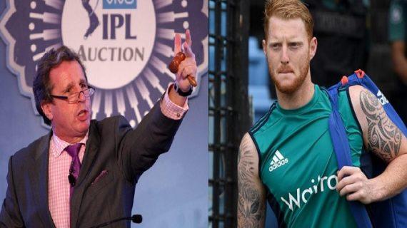 आईपीएल नीलामी: बेन स्टोक्स सबसे महंगे खिलाड़ी