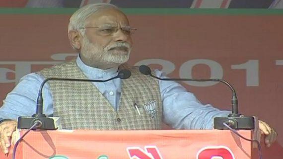 भाजपा की जीत के लिए मोदी ने कहा जनता को शुक्रिया