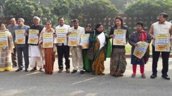 संसद परिसर में गांधी प्रतिमा के सामने TMC सांसदों का प्रदर्शन