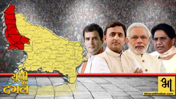 पश्चिम के चुनावी रण को लेकर राजनीति के महारथियों की राय