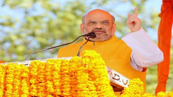 BJP कार्यसमिति दूसरा दिन : शाह लेंगे हिस्सा, निकाय चुनाव पर चर्चा संभव