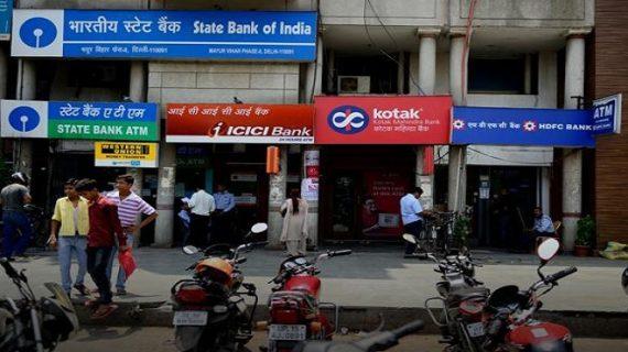 बैंकों का एनपीए 6 लाख करोड़ से हुआ ज्यादा