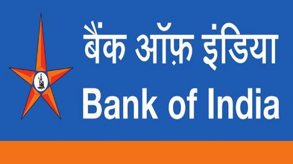 तीसरी तिमाही में बैंक ऑफ इंडिया ने कमाया 101 करोड़ मुनाफा