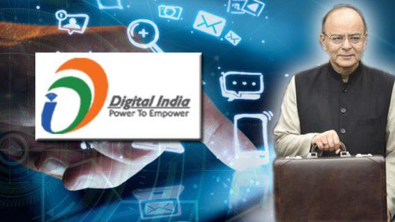 डिजिटल इंडिया और कैशलेस भारत पर भी बजट का जोर