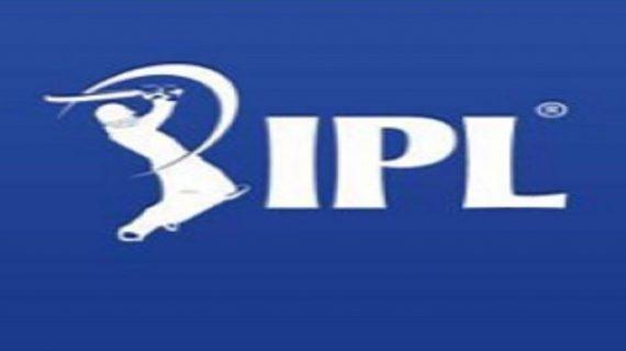 आईपीएल : नीलामी प्रक्रिया अंतिम सप्ताह के लिए टली